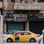 Прогулка по Амману — Иордания
